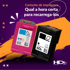 HDink